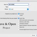 在 Logic Pro 中儲存及開啟專案