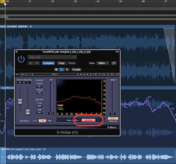 3.人聲混音流程演練1 - 使用 X-noise 將聲音的底噪聲去除