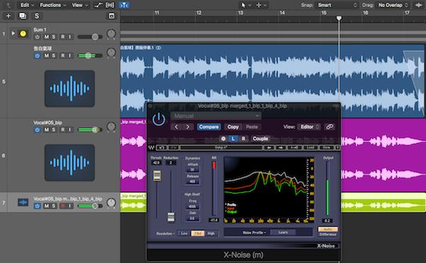 4.人聲混音流程演練2 - 調整 Xnoise 參數,不要將聲音的頻率範圍吃掉