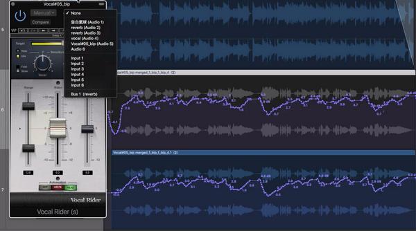 5.Vocal Rider 實際操作示範3 - 利用 Sidechain 功能比對看看差別
