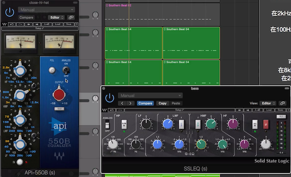 9.深入分析鼓與 Bass 的頻率